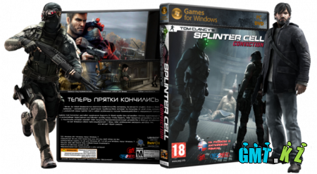 Splinter Cell: Conviction (2010/RUS)