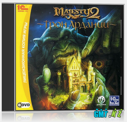 Majesty 2 {3in1} (2010/RUS/RePack)