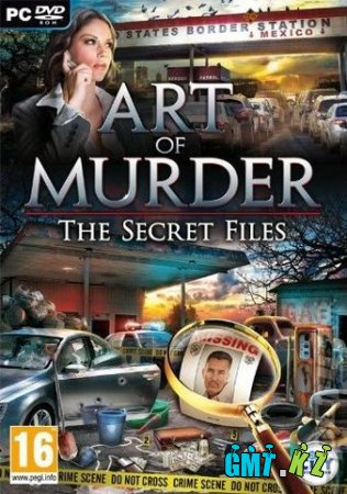 ������ ��� ��������� / Art of Murder. ������� 2in1 (2008-2009/Rus/RePack)