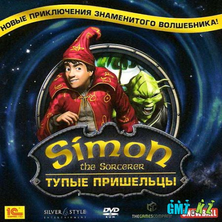 Simon the Sorcerer. Тупые пришельцы / Simon the Sorcerer: Who'd Even Want Contact?! (2010/RUS/RePack)