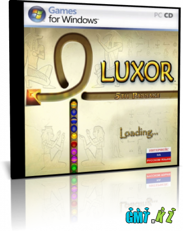 Luxor 5 / Луксор 5 (2010/RUS)