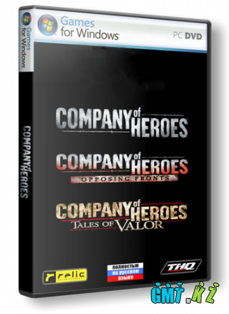 Company of Heroes + Opposing Fronts + Tales of Valor + Eastern Front (2006-2010/RUS/Repack)