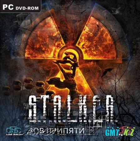 S.T.A.L.K.E.R ��������� (2009/RUS)
