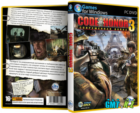 Code of Honor 3 (2009/RUS/Repack)