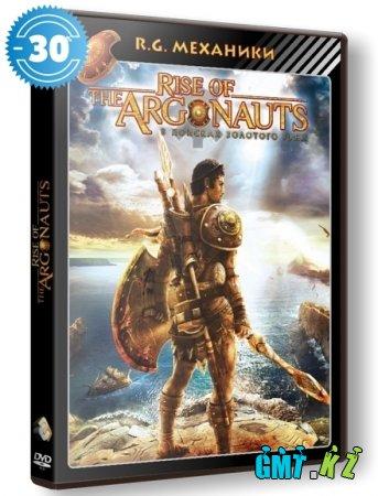 Rise of the Argonauts (2009/RUS/Repack)