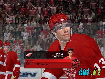 NHL 2009 + Обновления на 2010г. (2008/RUS/RePack)