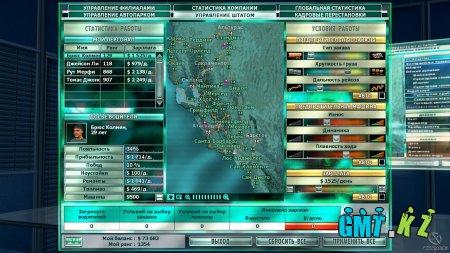 Дальнобойщики 3: Золотое Издание (2009-2010/RUS/RePack)