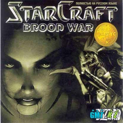 StarCraft: Brood War v.1.16.1, 7X Edition (1998/RUS)