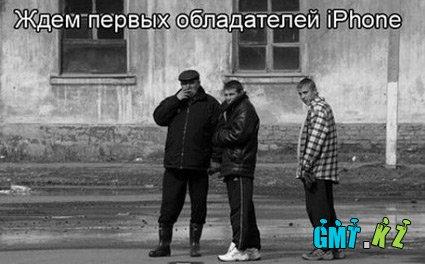 Симулятор общения с гопником (АнтиГопарь) (2010/RUS)