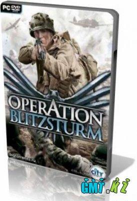 Operation Blitzsturm: Операция Блиц Штурм (2008/RUS/Repack)