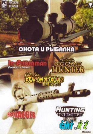 Охота и рыбалка (2008/RUS/Пиратка)