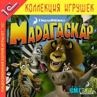 Madagascar / Мадагаскар - The Video Game (2005/Rus/Repack)