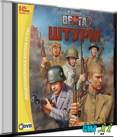 Men of War: Assault Squad / В тылу врага 2: Штурм v 1.81.1 (2011/RUS/RePack от Fenixx)