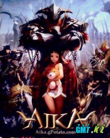 Aika Online / Айка онлайн (2010/RUS)