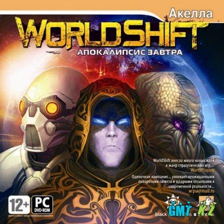 WorldShift. Апокалипсис завтра (2010/RUS)