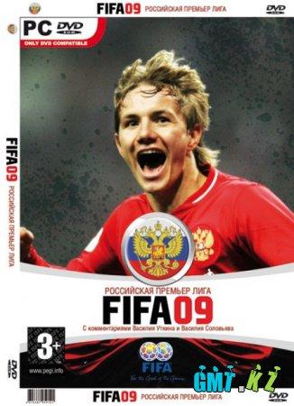 FIFA 09 + Российская Премьер Лига (2009/RUS)