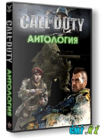 Антология Call of Duty (2004-2014/RUS/ENG/RePack's)