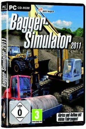 Bagger-Simulator 2011 / Симулятор экскаватора (2010/RUS/DEU/Repack)