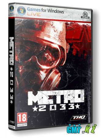 Metro 2033 (2010/Rus/RePack)