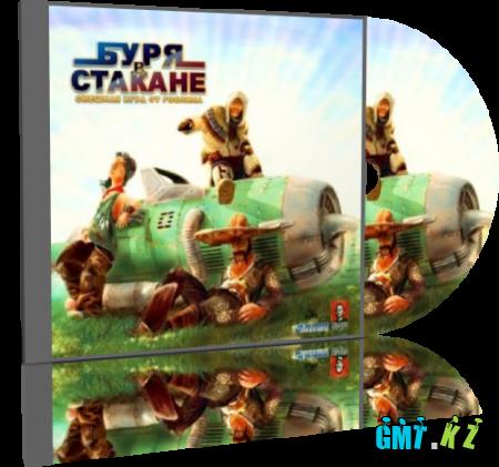 ���� � �������: ����� �� ���������� (2009/RUS/Repack)