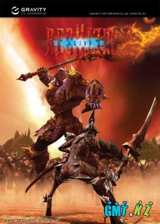 Requiem Online (24.11.2010) (2010/RUS)