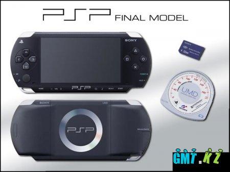emulation PSP - Jpcsp (PSPgen / 2010 / ENG)
