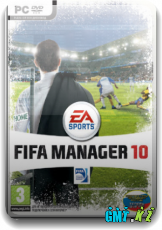 Fifa Manager 10 Full Edition (2010/RUS/RePack)