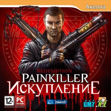 Painkiller: Искупление / Painkiller: Redemption(2011RUS)