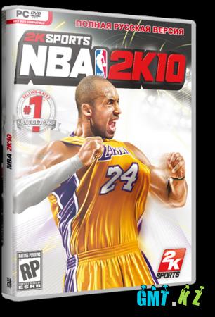 NBA 2K10 (1С) [RUS/ENG/Repack]