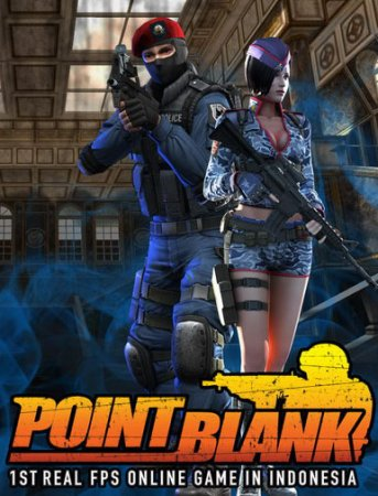 Решительно / Pointblank (2009/RUS)