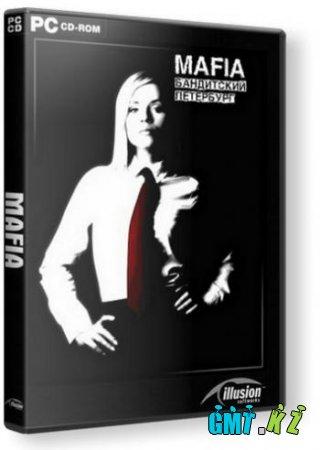 Mafia: Бандитский Петербург (2010/RUS)