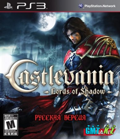 Castlevania Lords of Shadow (2010/RUS/FULL)