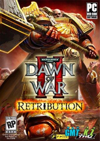 Warhammer 40,000: Dawn of War 2 - Retribution (2011/RUS/Repack)