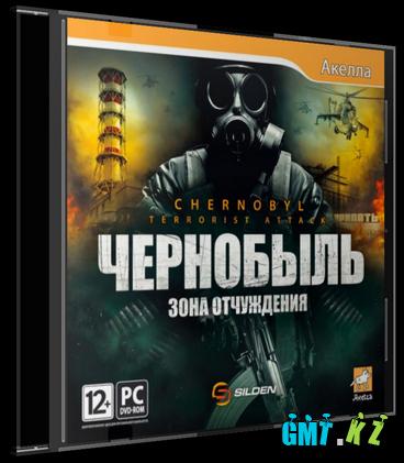 Chernobyl Terrorist Attack / Чернобыль. Зона отчуждения (2011/RUS/RePack)