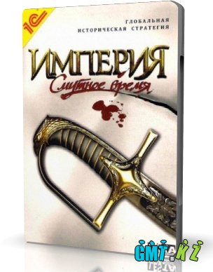Reign Conflict Of Nations.v 1.01(2010\RUS\Repack)