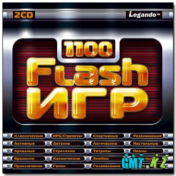 1100 flash Games/1100 флеш игр (2006/RUS/P)