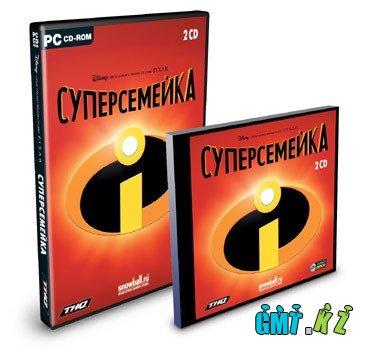 Cуперсемейка (2004/RUS/Лицензия)