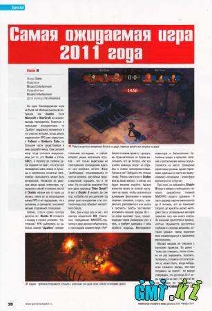 [������] ��������� �������� ���� �12-1 ( �������-������, 2011 ) [PDF, HQ]
