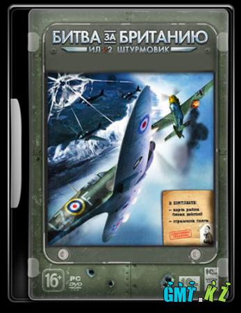 Ил-2 Штурмовик - Битва за Британию [2011/Rus-Eng/L]