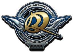 Космические рейнджеры (2002/RUS/Лицензия)