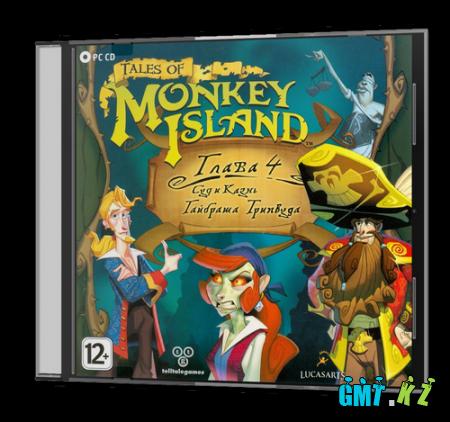 Tales of Monkey Island�. ����� 4. ��� � ����� �������� �������� (2011/RUS/L)
