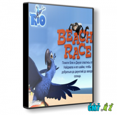 Rio: Beach / РИО: на пляже (2011/RUS)