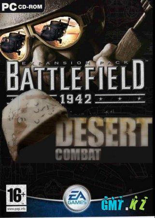 Battlefield antology 2002 2013 rus eng rip от r g механики