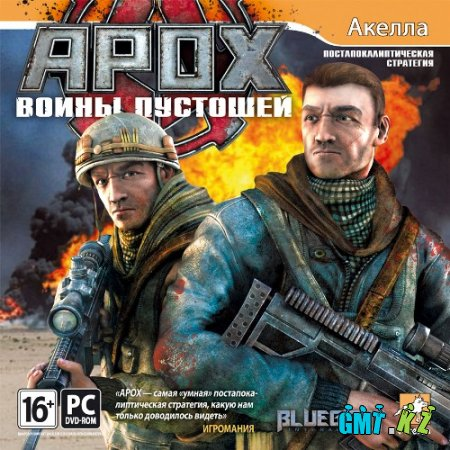 APOX Воины пустошей / APOX (2011/RUS/RePack от Fenixx)