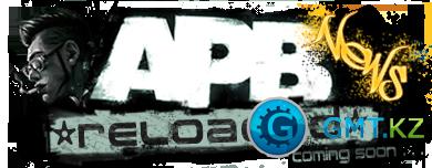 APB: Reloaded (2011/RUS/ENG/Лицензия)