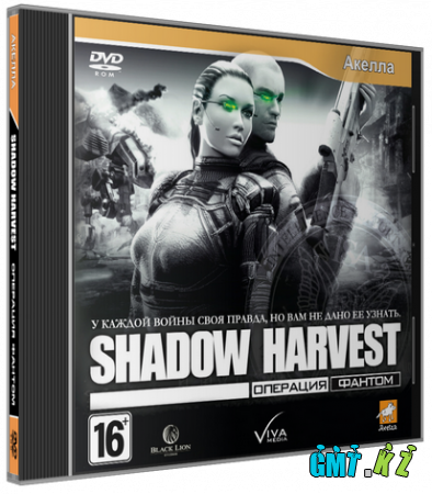 Shadow Harvest: Phantom Ops (2011/RUS/ENG/Repack от Fenixx)