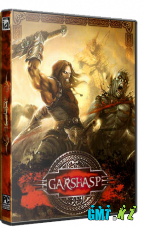 Garshasp.v 1.1.0.1483 (2011/RUS/FAR/RePack от Fenixx)
