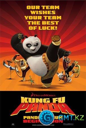 Кунг-фу Панда / Kung Fu Panda (2008/RUS/Лицензия)