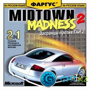 Засранцы против ГАИ 2 / Midtown Madness 2(2000/RUS/Лицензия)