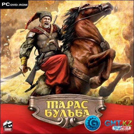 Тарас Бульба:Запорожская Сечь(2009/RUS/Пиратка,Repack)